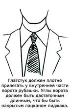 http://fashion-blog.narod.ru/image058.jpg